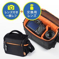 カメラバッグ(一眼レフカメラ・ショルダーベルト・ベルトループ内蔵・レンズ収納可能)