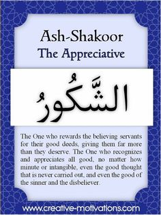 The 99 Countdown-- Day 12: Ash Shakoor. . Follow on Facebook: http://on.fb.me/O4NQE7 --or-- http://on.fb.me/1hZhhCF