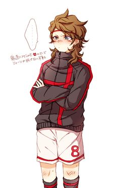 Fudou Akio Inazuma Eleven Go, Best Series, Boy Art, Webtoon, Cute Boys, Colorful Backgrounds, Anime, Manga, Fictional Characters