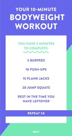 10 Total-Body Workouts For When You Only Have 10 Minutes To Get It Done