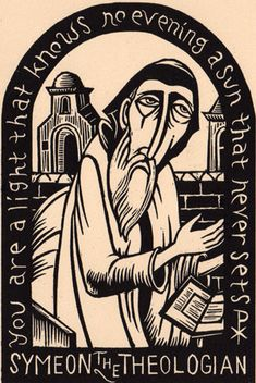 This is original art (linocut) from the book Light from Darkness: Portraits and Prayers. The image size is 6x4 (printed on stonehenge fawn paper) in