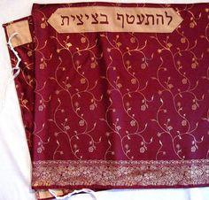 Maroon with Gold Tallit Set  #israel #mitzvah #gift #judaica #jewish #holyland
