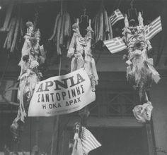 Ελλάδα Αθήνα 1936 φωτογραφία Eli Lotar Old Photos, Greece, Reusable Tote Bags, Memories, Old Pictures, Greece Country, Memoirs, Souvenirs, Vintage Photos