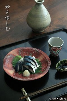 信楽焼:信楽皿・辻村塊 Japanese Dishes, Japanese Food, Tempura, Mochi, Dessert Chef, Sashimi Sushi, Tapas, Aesthetic Food, Culinary Arts