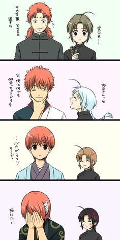 Haikyuu Anime, Anime Chibi, Manga Anime, Kamui Gintama, Gintama Funny, Gintama Wallpaper, Shingeki No Bahamut, Anime Group, Comedy Anime