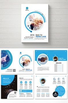 Blue Enterprise High-end Atmosphere Business Brochure - My Original Ideas Design Poster, Flyer Design, Sign Design, Graphic Design Brochure, Brochure Layout, Magazine Layout Design, Book Design Layout, Business Brochure, Business Card Design