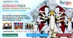 RARBANGER PUJO II (GUSKARA) - SHARODUTSAV TOUR (BUS -01)  KOLKATA-GUSKARA-KOLKATA  Amra Roy Bari, Chongdar Bari,Majhi Bari,,Mondal Barii In Gushkara,Troilokya Tarini Temple at Koyra Debitola , 108 Shiv Mandir Bardhaman -Kolkata