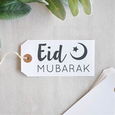 Items similar to Blessed Eid Mubarak Stamp on Etsy Eid Mubarak Photo, Eid Mubarak Images, Eid Mubarak Card, Eid Mubarak Greeting Cards, Eid Mubarak Greetings, Happy Eid Cards, Eid Card Designs, Mehndi Designs, Eid Gift Bags