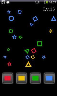 Peripheral Vision Test - screenshot