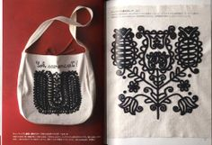 Folk Embroidery Patterns Transylvanian embroidery stitches, in Japanese book! Hungarian Embroidery, Japanese Embroidery, Learn Embroidery, Crewel Embroidery, Hand Embroidery Patterns, Embroidery Designs, Embroidery Thread, Embroidery Supplies, Floral Embroidery