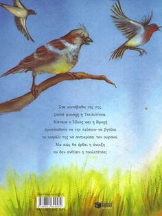 Kids Education, Bird, Spring, Painting, Animals, Early Education, Animales, Animaux, Birds