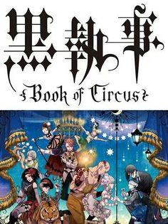Book of Circus Kuroshitsuji