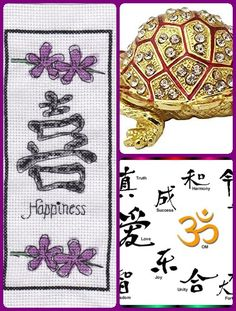 Feng Shui Symbols for Prosperity and Abundance Feng Shui Symbols, Chinese Symbols, Abundance, Unity, Pdf