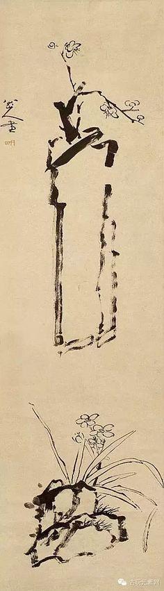 Bada Shanren (1626-1705) 这寥寥几笔,八大山人让我们品味了三百年!