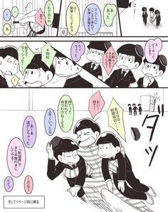 さんかく。 (@karaokemint) さんの漫画 | 19作目 | ツイコミ(仮) Peanuts Comics, Manga, Anime, Pixiv, Sleeve, Manga Comics, Anime Shows