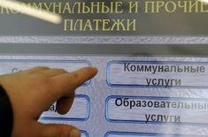 Тарифы на ЖКХ на 2016 год в Москве. Таблица тарифов с 1 июля 2016 г.