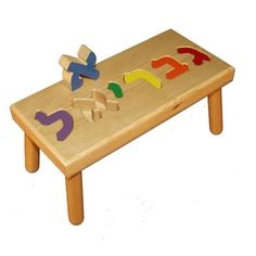 Our Hebrew Name Stool is an heirloom quality product guaranteed with unsurpassed workmanship and durability. The solid wood stools are free of potentially-splinter-causing knots. The Hebrew letters are removable puzzle pieces. Handmade in the USA,. Hebrew Baby Names, Name Puzzle, Learn Hebrew, Wood Stool, Puzzle Pieces, Personalized Baby, Baby Gifts, Learning, Toys