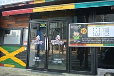 "HaHa oppa's Running Man Theme Restaurant in South Korea - HongDae!!     HaHa once tweeted: ""불친절한 저희 직원이 있으면 등짝을 확 뜯어주세요~! 여긴 홍대 맛집! 팔자막창!!""    [Translation] ""If there's an unfriendly staff here, just rip off their name tag~! This is Hongdae restaurant! 'Destiny Makchang!!'"""