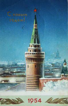Художник С. Сахаров, 1953 год, СССР.