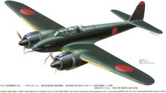 Nakajima J1N1 Gekko 'Irving' by Shigeru Nohara