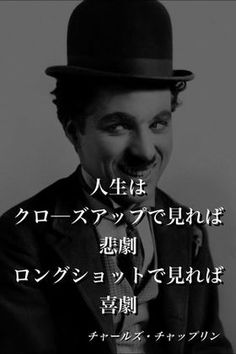 【偉人】〜歴史に残る言葉〜【名言】 - NAVER まとめ