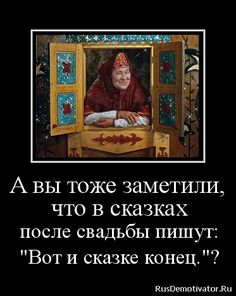Russian Quotes, Man Vs, Pranks, Life Hacks, Lol, Motivation, Memes, Funny, Artwork