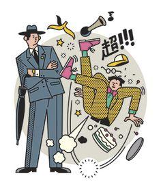 Agent Pekka. Rami Niemi. United Airlines illustration.