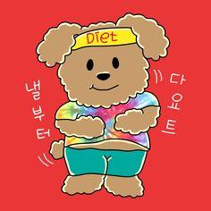 다이어트순돌이