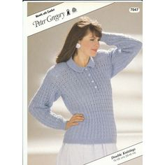 67a4181e87531a Knitting Pattern - Peter Gregory 7047 - Lady s Teen Double Knit Sweater 30- 40