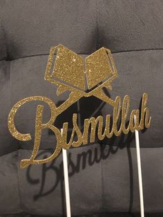 Bismilllah Cake Topper | Quran Cake Topper | Islamic Graduation | Gold or Silver Glitter | Islamic Party Decor | Ameen | Hifz Hafidh by MommysArtistry on Etsy