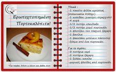 Θα σε κάνω Μαγείρισσα!: Ερωτοχτυπημένη Πορτοκαλόπιτα! Baked Potato, Mashed Potatoes, Cabbage, Baking, Vegetables, Greek Beauty, Ethnic Recipes, Food, Whipped Potatoes
