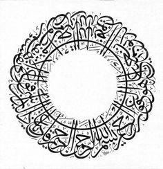 "Quran 39:53; Surat az-Zumar Calligraphy قُلْ يَا عِبَادِيَ الَّذِينَ أَسْرَفُوا عَلَى أَنْفُسِهِمْ لَا تَقْنَطُوا مِنْ رَحْمَةِ اللَّهِ إِنَّ اللَّهَ يَغْفِرُ الذُّنُوبَ جَمِيعًا إِنَّهُ هُوَ الْغَفُورُ Say, ""O My servants who have transgressed against themselves [by sinning], do not despair of the mercy of Allah. Indeed, Allah forgives all sins. Indeed, it is He who is the Forgiving, the Merciful."" From the Collection: Quran Calligraphy and TypographyOriginally found on: alyibna..."