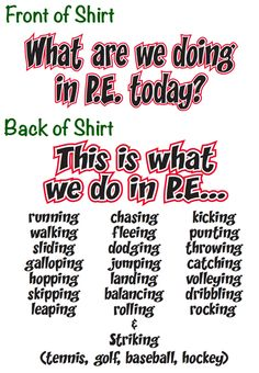 PE Central: New T-Shirts for Physical Education at PE Central Store