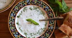 Cold Soup with Yogurt - Summer Soup Recipe