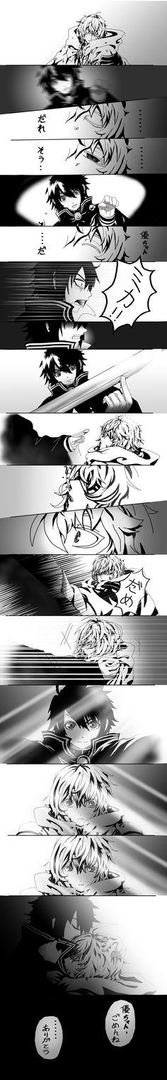 「優 X ミカ」/「yokieyoyo」の漫画 [pixiv]