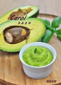 Carol 自在生活 : 酪梨青醬