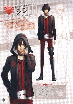 Shin from Amnesia | Character design | Clothes | Outfit | Amnesia later | Amnesia crowd  《From zerochan.net 》