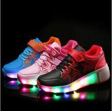Роликовые кроссовки со светодиодами