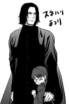 Severus and Harry