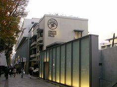 http://architecturalmoleskine.blogspot.com.au/2011/11/tadao-ando-omotesando-hills.html