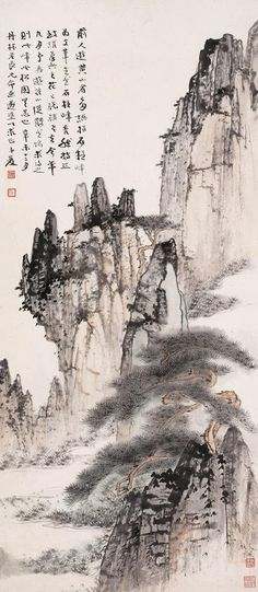 Rocky mountains, Chinese ink painting by Zhang Daqian - Zen Painting, Chinese Landscape Painting, Japan Painting, Chinese Painting, Landscape Paintings, Ink Paintings, Japanese Drawings, Japanese Art, China Art