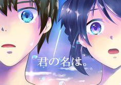 Insert Song Kimi No Na Wa - Sparkle (Movie Ver.).mp3