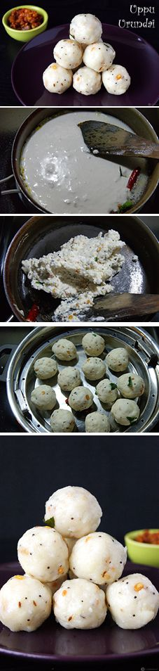"""Uppu Urundai"", a healthy South Indian breakfast / evening snack. ""Uppu Urundai"" literally translates to Salted Balls in Tamil. However it is anything but a simple salted ball. It is steamed rice balls flavored wonderfully with Indian seasonings."