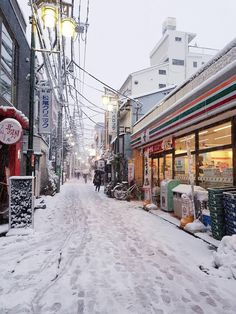 Post with 186254 views. Tokyo under snow Grunge Photography, Photography Poses Women, Lifestyle Newborn Photography, Urban Photography, Street Photography, Color Photography, White Photography, Snow Japan, Winter In Japan