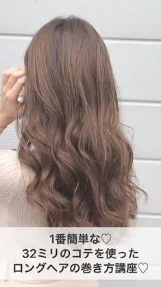 Hair Arrange, Fasion, Hair Beauty, Long Hair Styles, Long Hairstyle, Fashion, Long Haircuts, Long Hair Cuts, Long Hairstyles