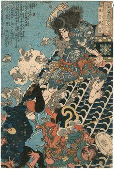 国芳 Kuniyoshi 『通俗水滸伝豪傑百八人之一個 浪子燕青』