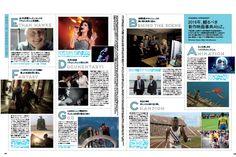 2016年に観るべき映画俳優事典