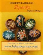 Pysanky :  books for beginners