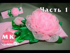 Мастер-класс Канзаши. Роза Канзаши на повязку для головы. Ч.1/Rose organza on a bandage for head. Link download: http://www.getlinkyoutube.com/watch?v=ReFdOmn9hTg