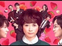 『脳内ポイズンベリー』予告 満足度(5点満点) ☆☆☆